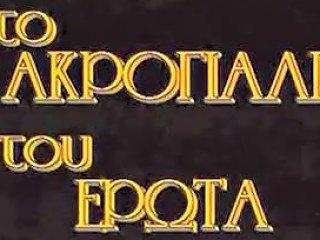 Greek Vintage Tubepornclassic Com